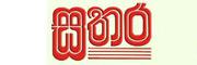 SATHARA INSTITUTE OF EDUCATION